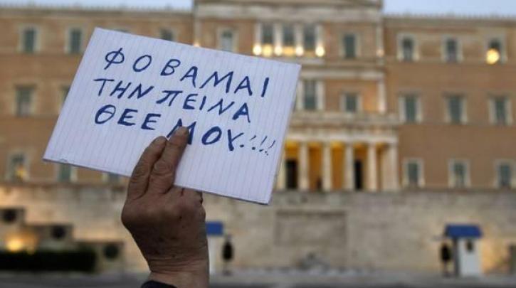 Στην Ελλάδα του 2020 άνθρωποι καταρρέουν από τη πείνα. Bρήκαν ηλικιωμένο σε ημιλιπόθυμη κατάσταση από την πείνα στο Βόλο.